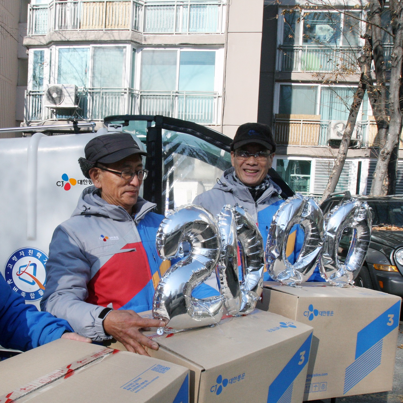 CJ Logistics' package delivery program employing seniors, started five years ago, recently made its 20 millionth delivery, the subsidiary of conglomerate CJ Group announced on December 11.