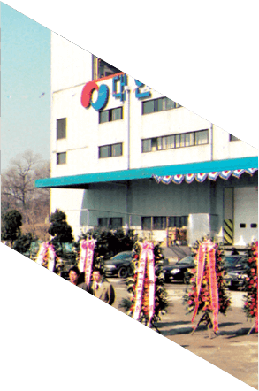 Image of CJ Logistics in 2000 -2