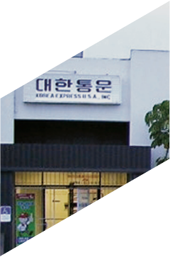 Image of CJ Logistics in 2004 -1