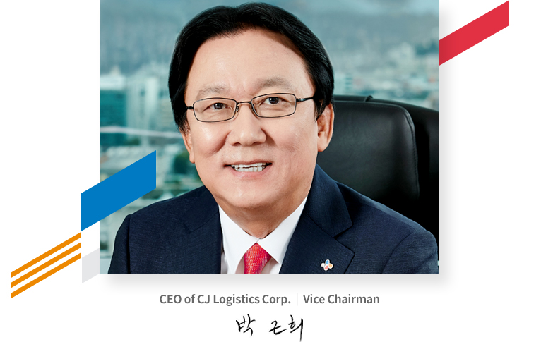 CJ Logistics CEO - Park Keun-tae