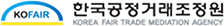 Korea Fair Trade Mediation Agency