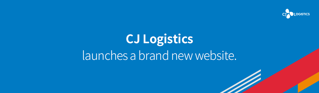 CJ Logistics launches a brand new website.